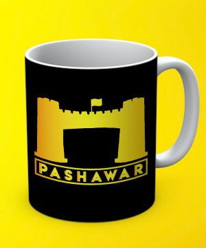 Pashawar Mug By Teez Mar Khan - Pickshop.pk