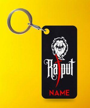 Rajput Cast Key Chain By Teez Mar Khan - Pickshop.pk