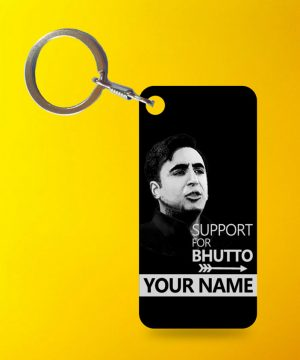 Support Bhutto Keychain By Teez Mar Khan - Pickshop.pk