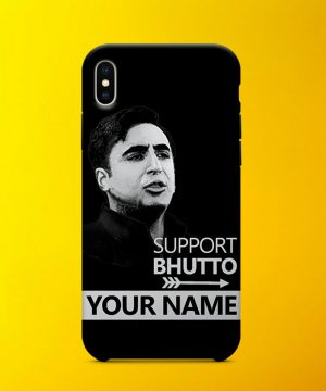 Support Bhutto Mobile Case By Teez Mar Khan - Pickshop.pk