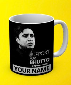 Support Bhutto Mug By Teez Mar Khan - Pickshop.pk