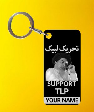 Support Tlp Keychain By Teez Mar Khan - Pickshop.pk