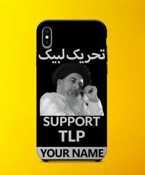 Support Tlp Mobile Case By Teez Mar Khan - Pickshop.pk