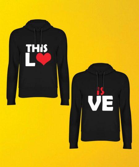 This Is Love Hoodie By Teez Mar Khan - Pickshop.pk