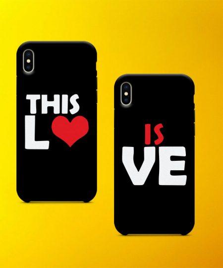 This Is Love Mobile Case By Teez Mar Khan - Pickshop.pk