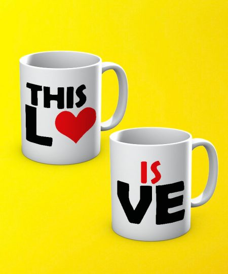 This Is Love Mug By Teez Mar Khan - Pickshop.pk