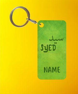 Syed Cast Keychain