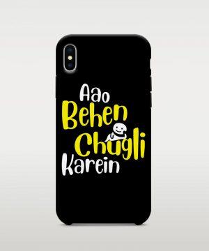 Aao Behan Chugli Krein Mobile case
