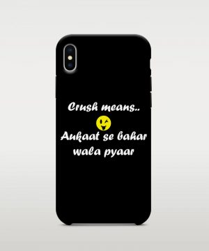Crush Means Mobile case