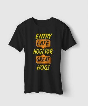 Entry Late Hogi Tee