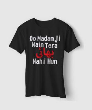 Main Tera Bhai Nahi Tee