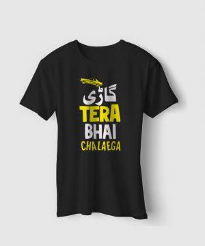 Tera Bhai Chalaega Tee
