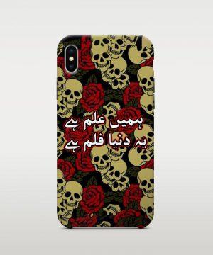 Humein Ilm Hai Mobile case