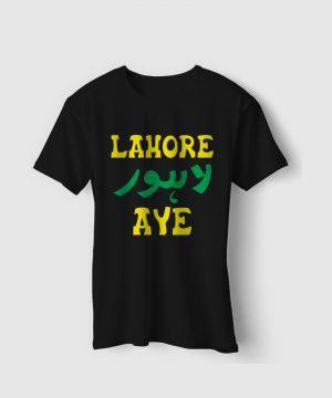 Lahore Lahore Aye Tee