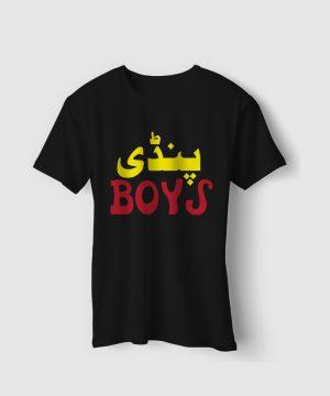 Pindi Boys Tee