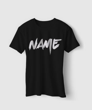 Customized (Chilling Style) Name Tee