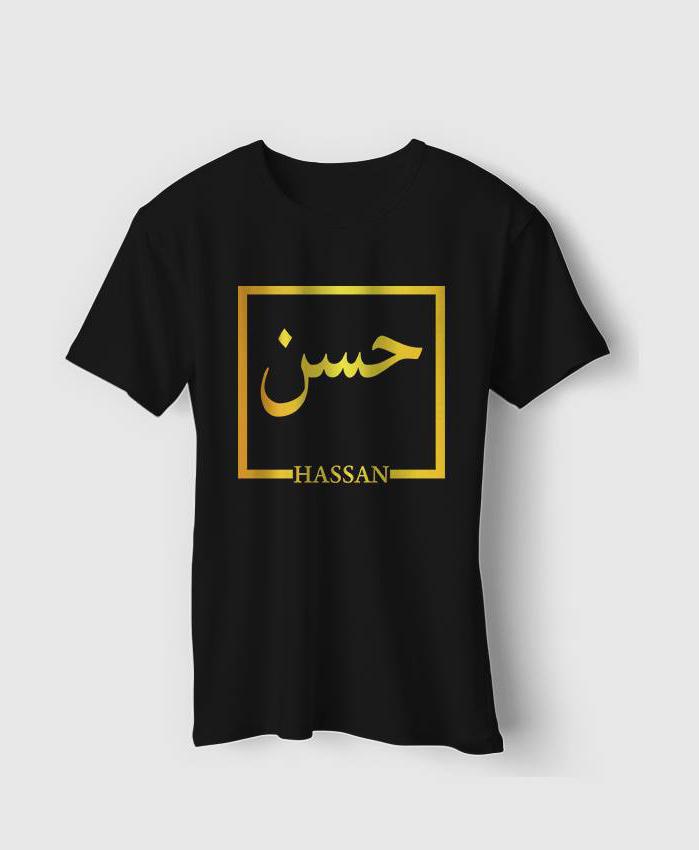 Customized Name T-shirt