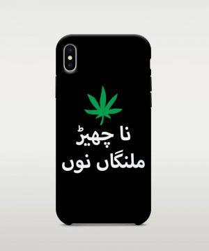 Naa Chair Malanga Nu Mobile Case