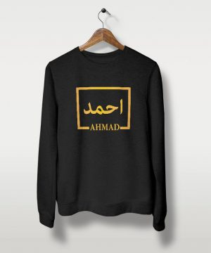 Customized Double Name Sweatshirt